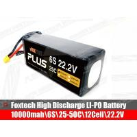 6s 10000mah lipo battery high discharge for RC multicopter helicopter plane