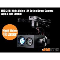 FH312-IR Night Vision 12X Optical Zoom Camera with 3-axis Gimbal-Free Shipping