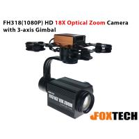 FH318(1080P) HD 18X Optical Zoom Camara with 3-axis Gimbal- Free Shipping