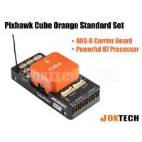 Pixhawk Cube Orange Standard Set
