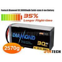 Foxtech Diamond 6S 30000mAh Solid-state Li-ion Battery
