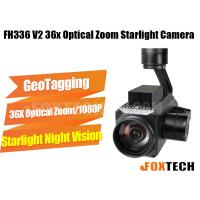 FH336 V2 36x Optical Zoom Starlight Camera