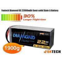 Foxtech Diamond 6S 22000mAh Semi-solid State Li Battery