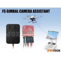 FS Gimbal Camera Assistant