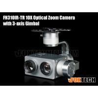 FH310IR-TR 10X Optical Zoom Camera with 3-axis Gimbal-Free Shipping