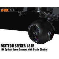 FOXTECH SEEKER-18 IR 18X Optical Zoom Camera with 3-axis Gimbal-Free Shipping