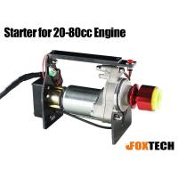 Starter for 20-80cc Engine