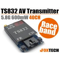 TS832 5.8G 600mW 40CH AV Transmitter with Raceband