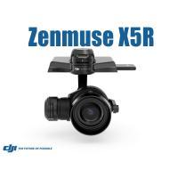 DJI Zenmuse X5R(Free Shipping)